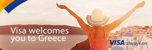 H Visa σας καλωσορίζει στην Ελλάδα
